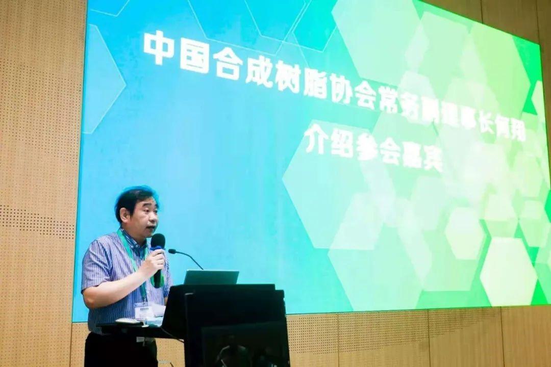 中国合成树脂协会生物降解树脂分会正式成立