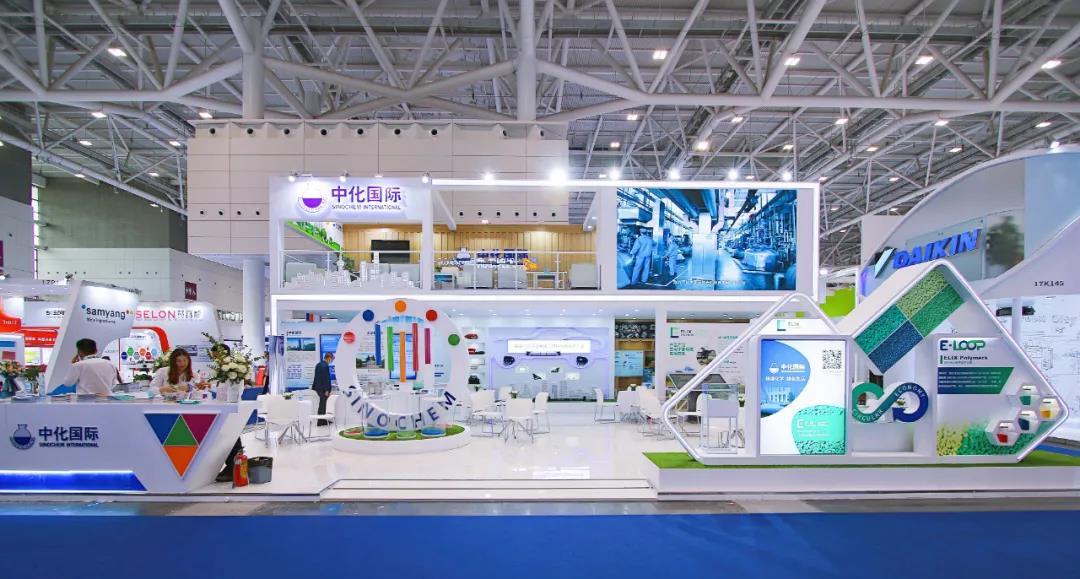 中化国际携创新解决方案亮相CHINAPLAS 2021
